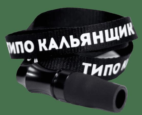 shnurki dlya kalyanov 008 1